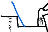 120808_まな板01.jpg