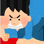 悔しいタイトル用01.png