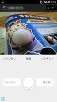 TS-WLCAM02.jpg