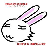 111231_usagi.jpg