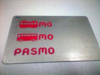 PASMO01_EDI.jpg